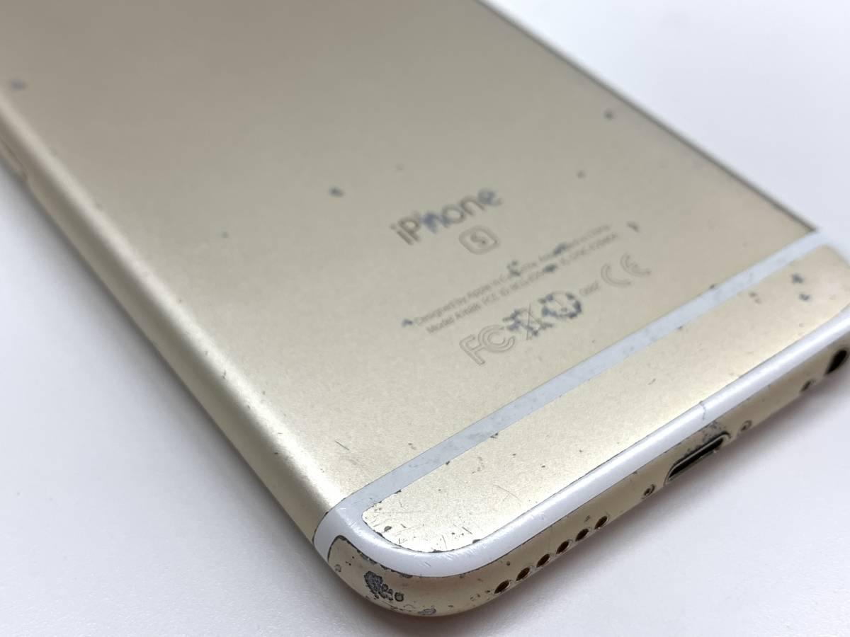 020142◆◇1スタ au SIMロック解除済み ○判定 Apple iPhone6S 64GB MKQQ2J/A ゴールド ジャンク品◇◆_画像10