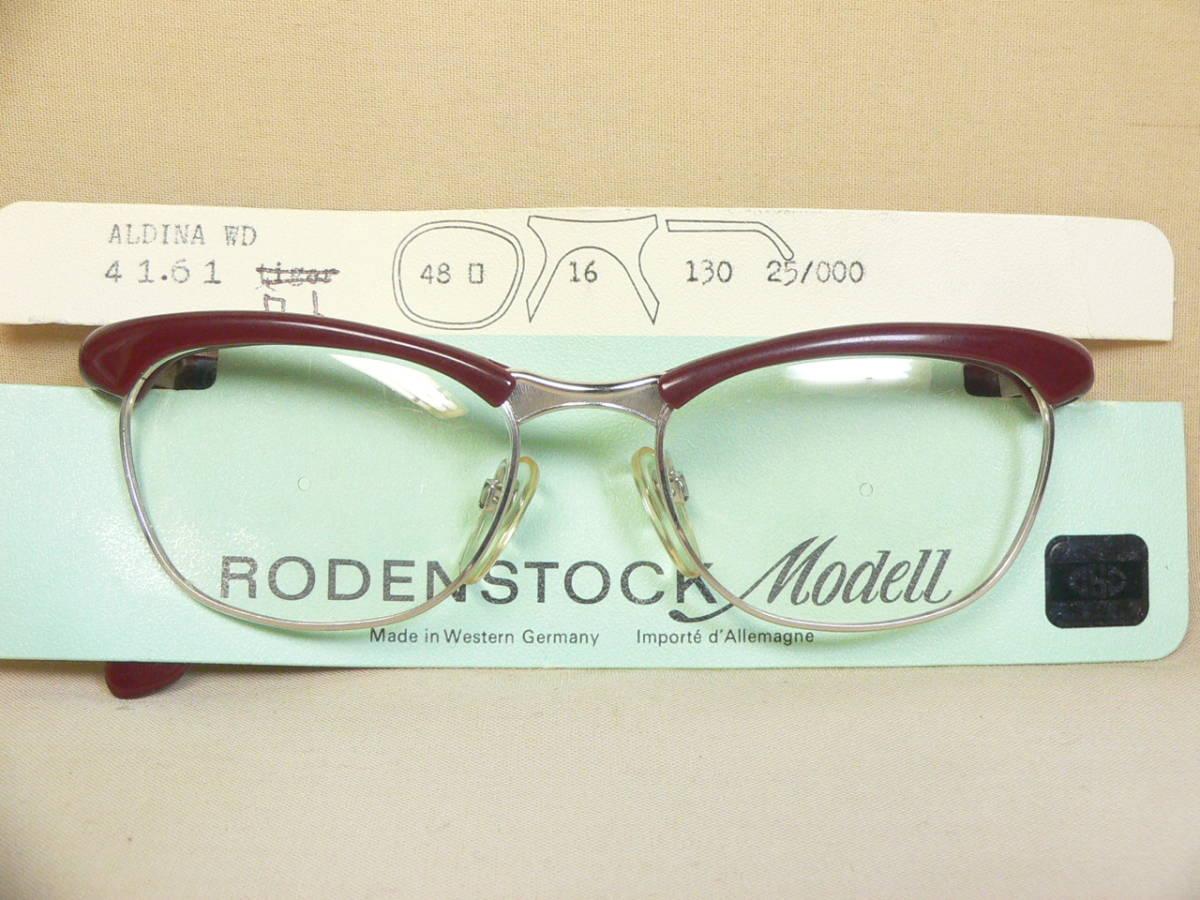 RODENSTOCK ヴィンテージ 眼鏡 フレーム サーモントブロー ブローライン ALDINA ローデンストック_画像10