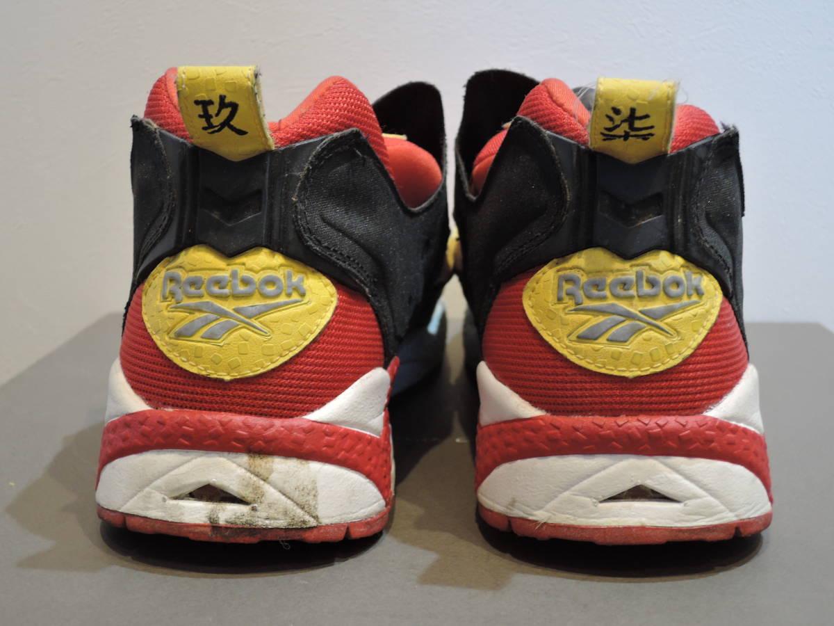 人気★Reebok insta PUMP FURY 1-39413 リーボック ポンプフューリー オリジナル 「香港返還」 黒赤黄 9.5 27.5cm_画像7