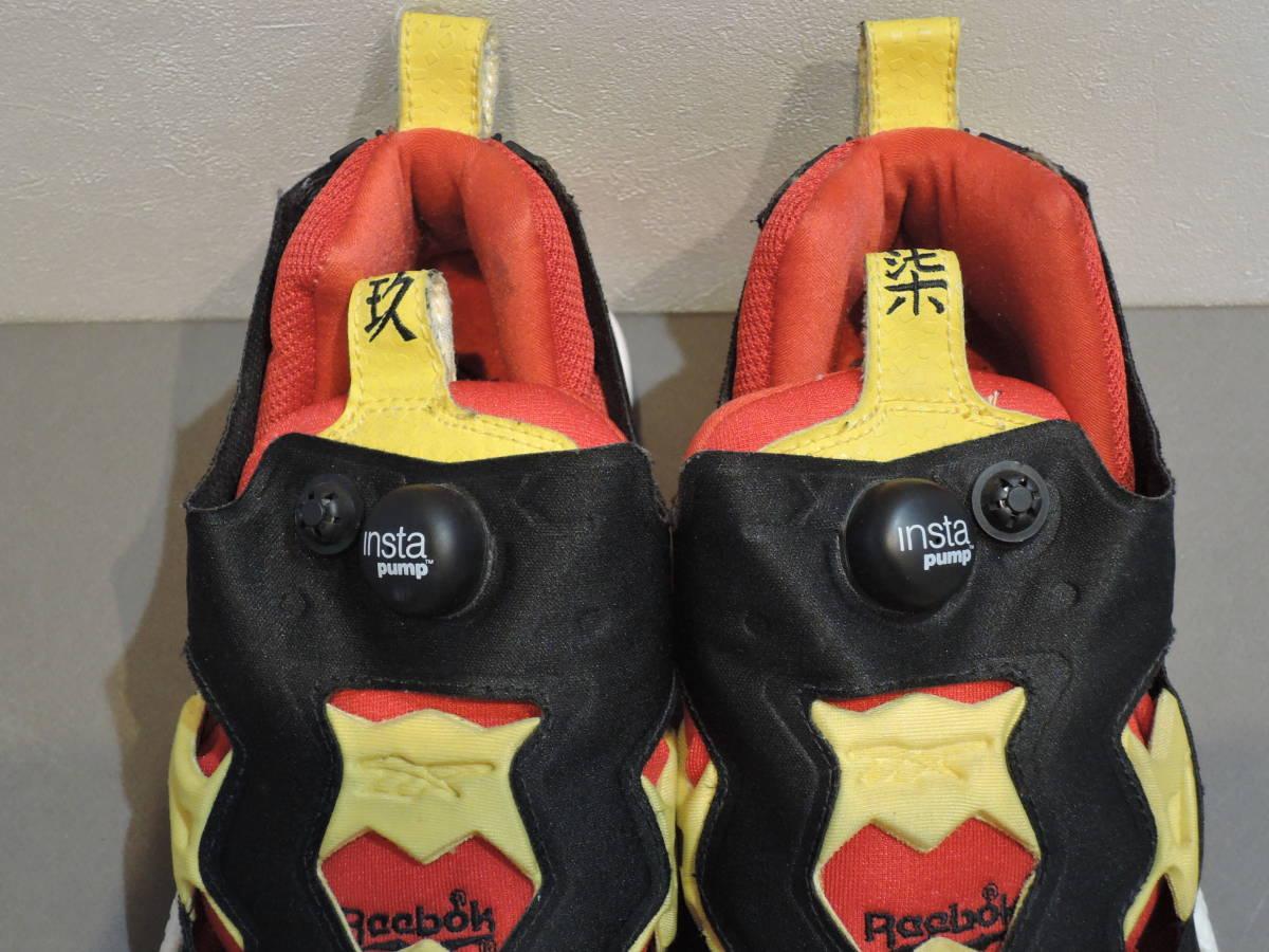 人気★Reebok insta PUMP FURY 1-39413 リーボック ポンプフューリー オリジナル 「香港返還」 黒赤黄 9.5 27.5cm_画像4