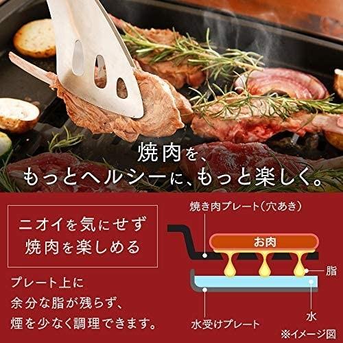 リピート商品 アイリスオーヤマ ホットプレート たこ焼き 焼肉 平面 プレート 3枚 網焼き 蓋付き ブラック Y12246_画像4