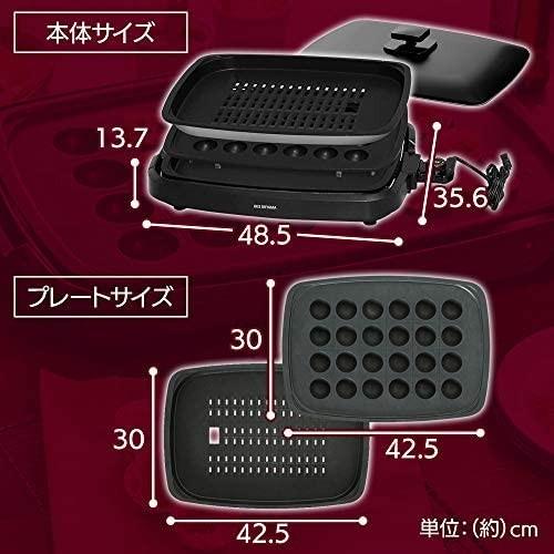 リピート商品 アイリスオーヤマ ホットプレート たこ焼き 焼肉 平面 プレート 3枚 網焼き 蓋付き ブラック Y12246_画像7