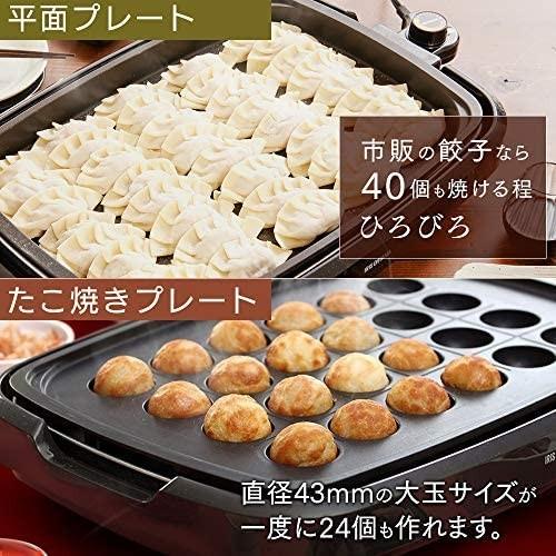 リピート商品 アイリスオーヤマ ホットプレート たこ焼き 焼肉 平面 プレート 3枚 網焼き 蓋付き ブラック Y12246_画像5