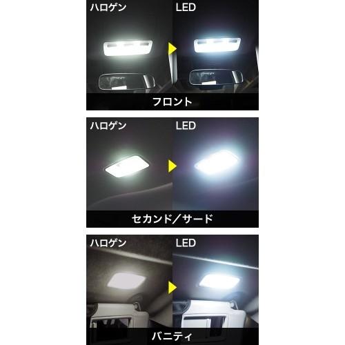ヴォクシー ノア 80系 前期 後期 LED ルームランプ 154発 5点 ボクシー エスクァイア ZWR80 ZRR80 室内灯 カスタムパーツ 6000K ホワイト_画像2