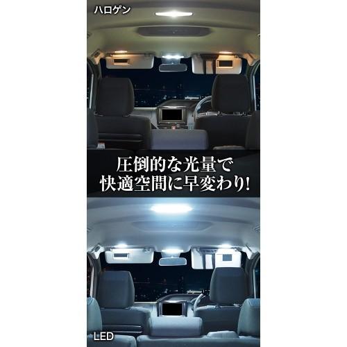 ヴォクシー ノア 80系 前期 後期 LED ルームランプ 154発 5点 ボクシー エスクァイア ZWR80 ZRR80 室内灯 カスタムパーツ 6000K ホワイト_画像3