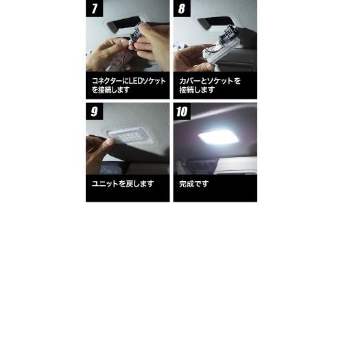 ヴォクシー ノア 80系 前期 後期 LED ルームランプ 154発 5点 ボクシー エスクァイア ZWR80 ZRR80 室内灯 カスタムパーツ 6000K ホワイト_画像9