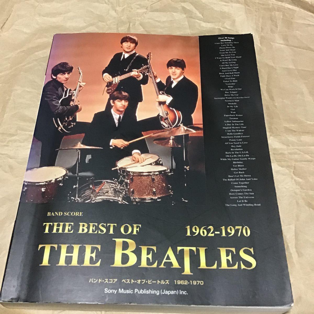 ベストオブビートルズ1962−70/シンコーミュージッ (著者)初版本・全55曲完全掲載バンドスコア