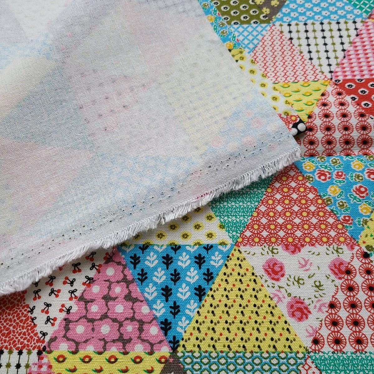 三角模様 キャンパス リネン 輸入生地 ハギレ 北欧 カットクロス 花柄 帆布