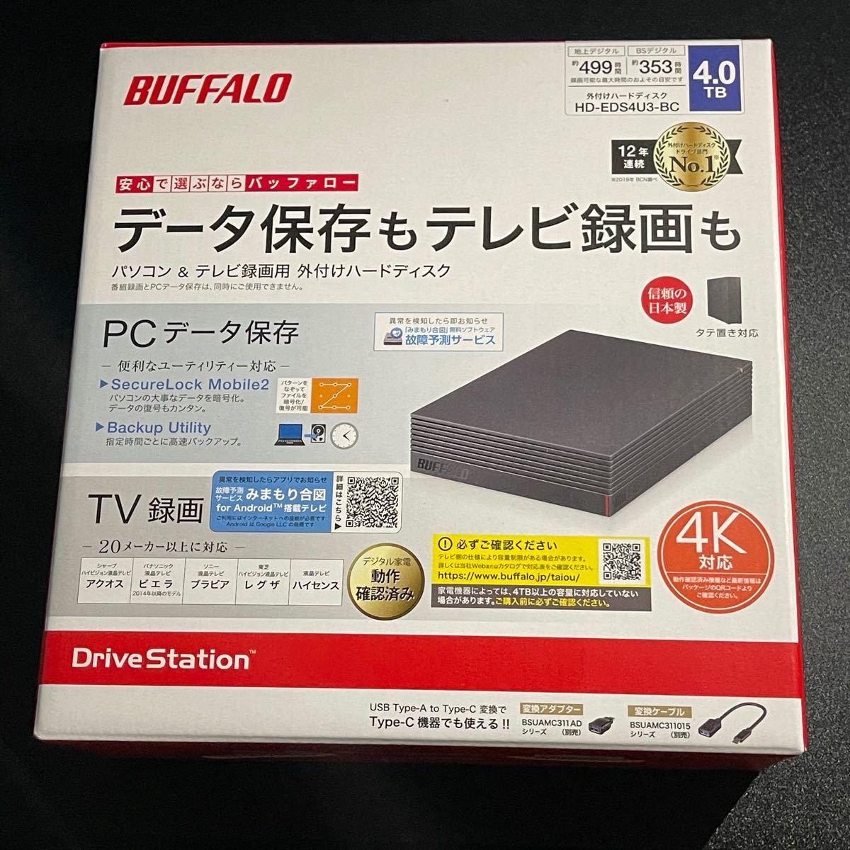 対応 バッファロー 表 hdd レコーダー対応表 [ハードディスク(HDD)、リモコン]