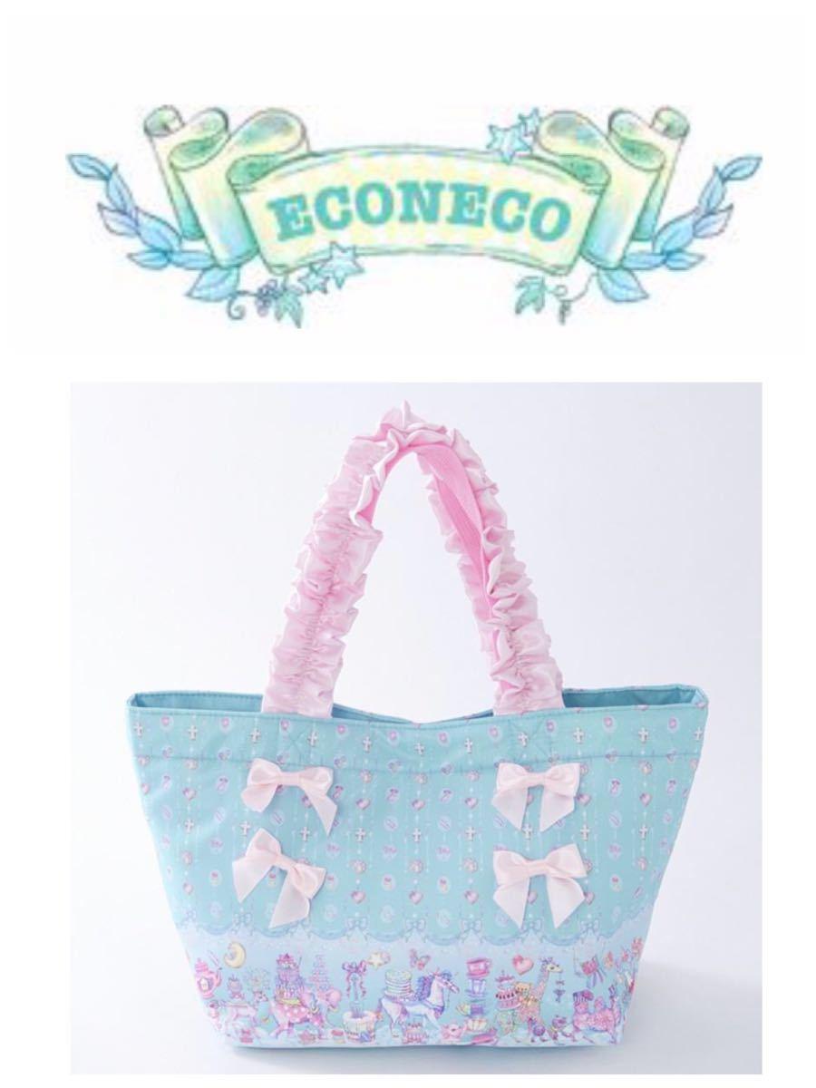 ECONECO エコネコ 絵子猫 トートバッグ グリーン フリル ゆめかわ  ミニトートバッグ ランチバッグ しまむらコラボ 新品