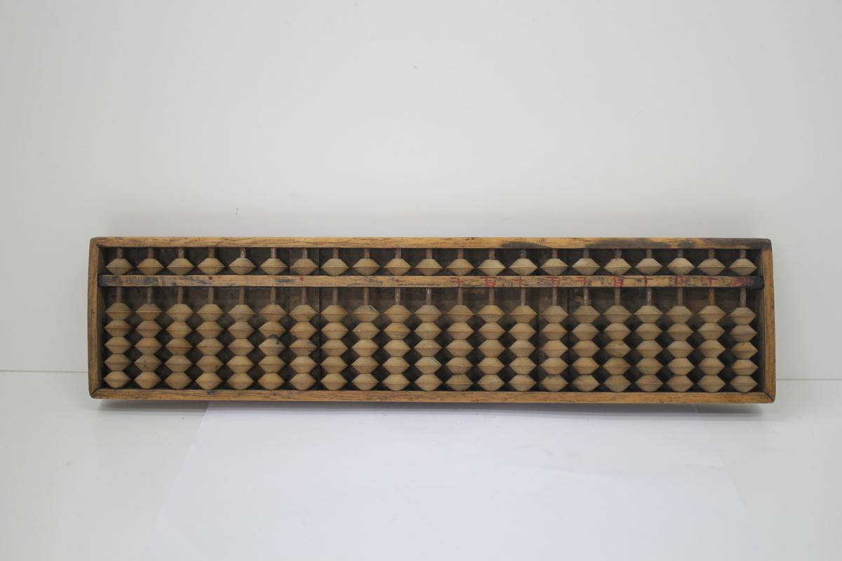 五つ玉算盤 昭和レトロ 記念品_画像6