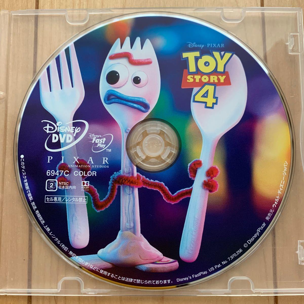 トイ・ストーリー4【国内正規版】DVDディスクのみ 新品未再生 Disney ディズニー ピクサー