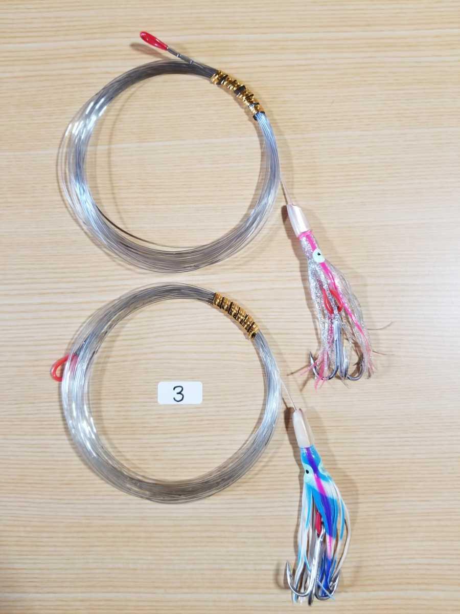 トローリング ルアー カツオ 3本針 2個セット 3_画像1
