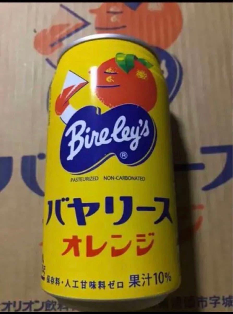 沖縄バヤリースオレンジ 350g×12缶