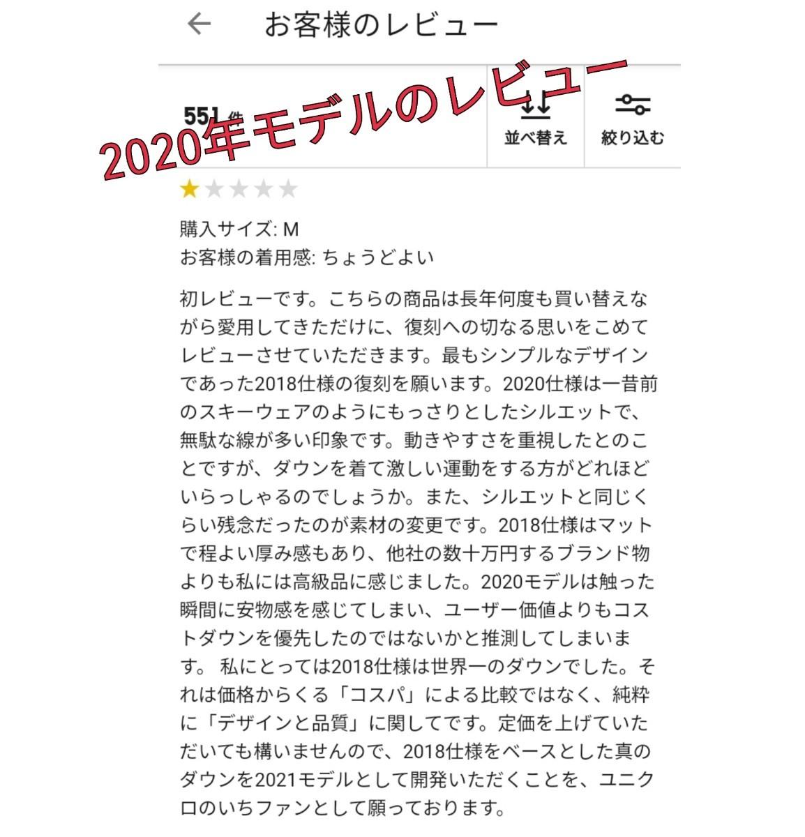 希少★ベストモデル2018年■ユニクロ シームレスダウンパーカー XSサイズ メンズ■女性にもオススメ♪ 新品 未使用 タグ付き