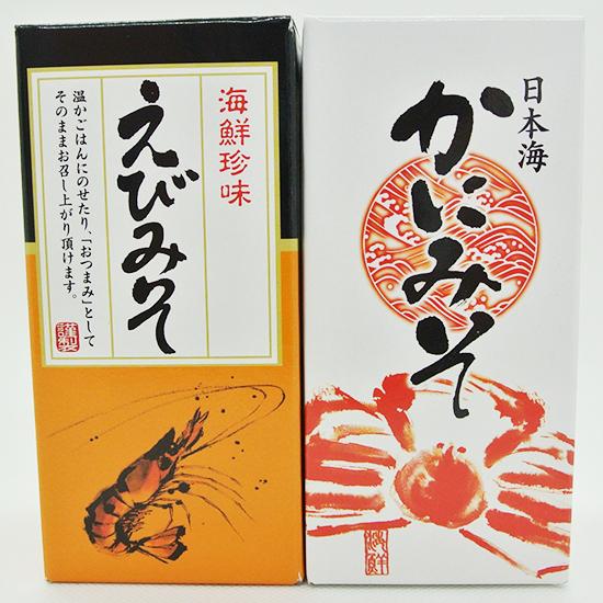 2種セット 日本海 かにみそ 海鮮珍味 えびみそ 各80g 瓶詰 珍味 酒の肴 おつまみ 賞味期限2021年5月3日【在庫一掃セール】_画像1