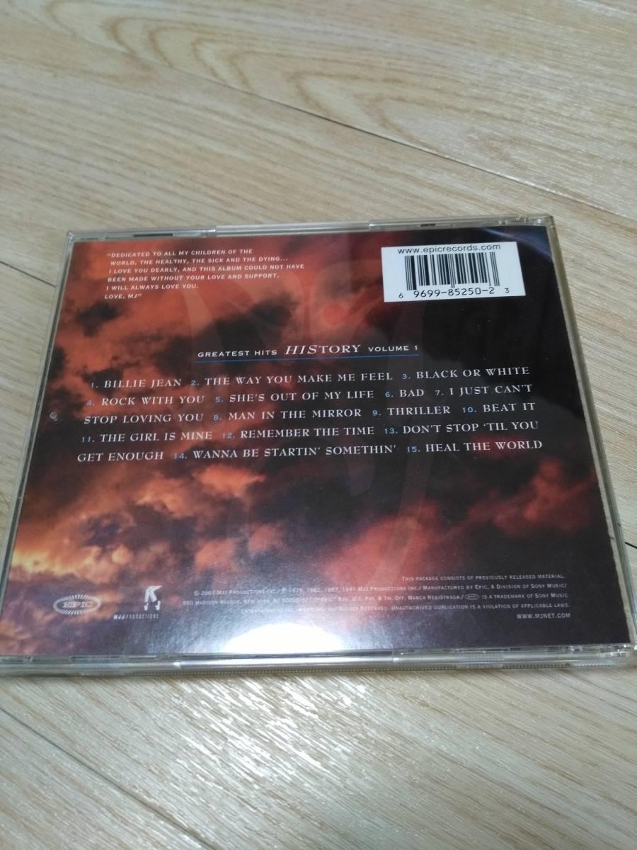 マイケル・ジャクソン グレイテストヒット history volume1 CD