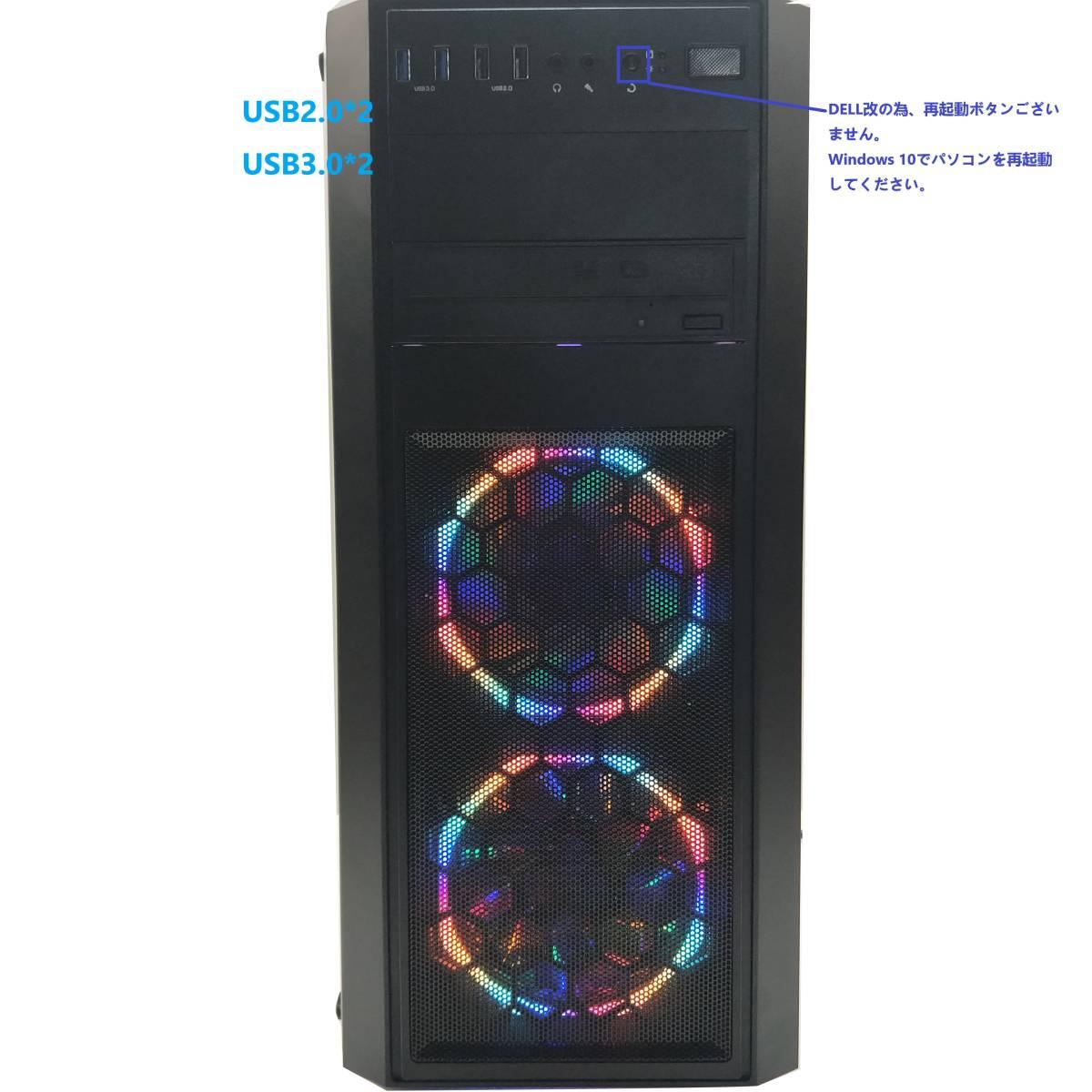 ■驚速 超美品 新品ケース DELL3800改 i7-4790 4.0Gx8/16GB■新SSD480GB+大容量HDD2TB Win10/Office2019Pro/HDMI/追加 無線WIFI/USB3.0 SK5_画像2
