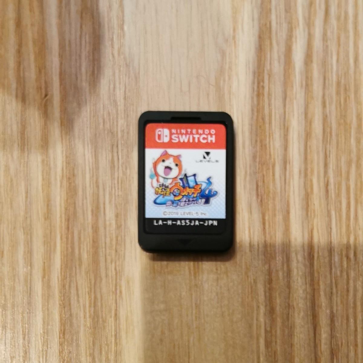 Nintendo Switch 妖怪ウォッチ4 ぼくらは同じ空を見上げている