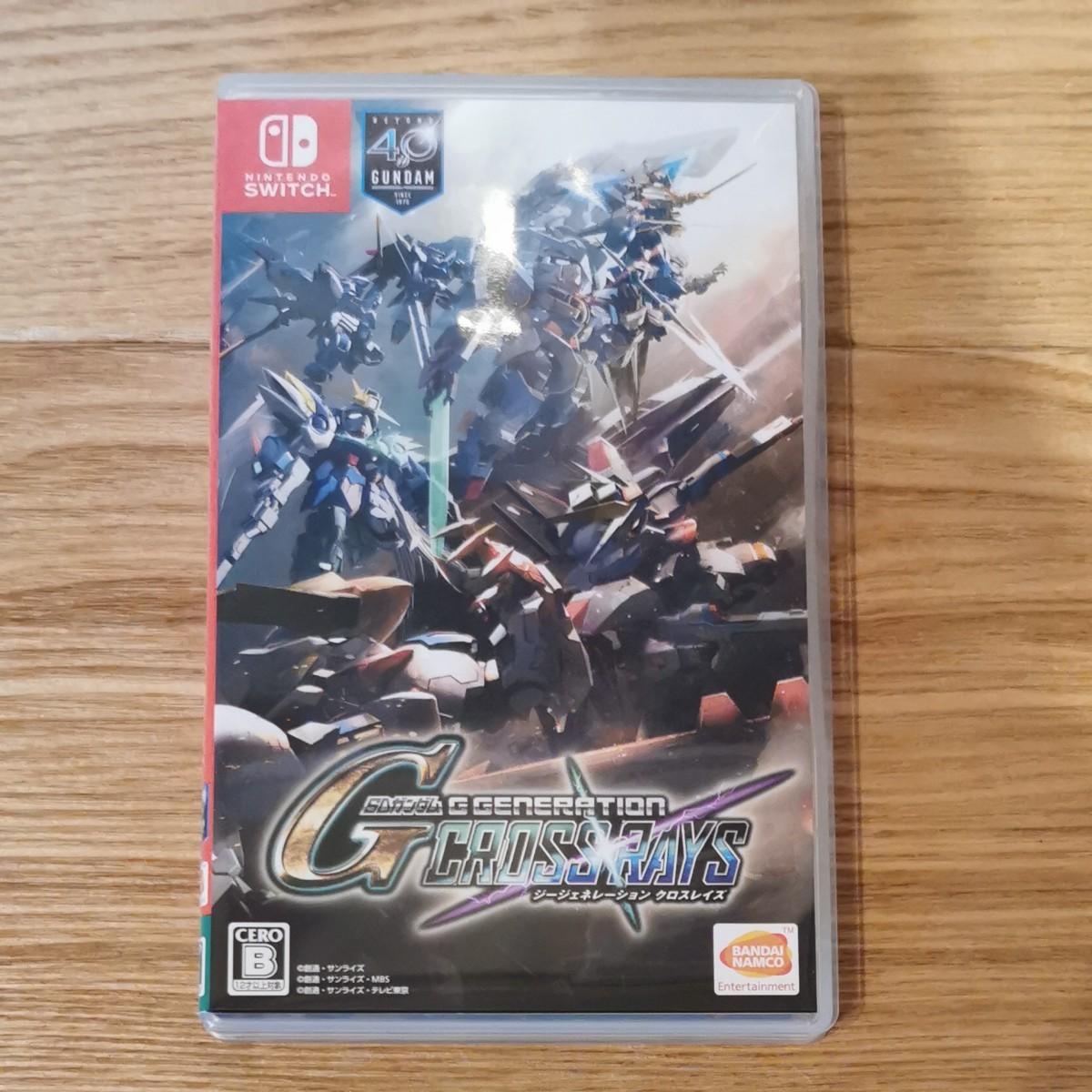 Nintendo Switch SDガンダムジージェネレーション クロスレイズ  Gジェネ