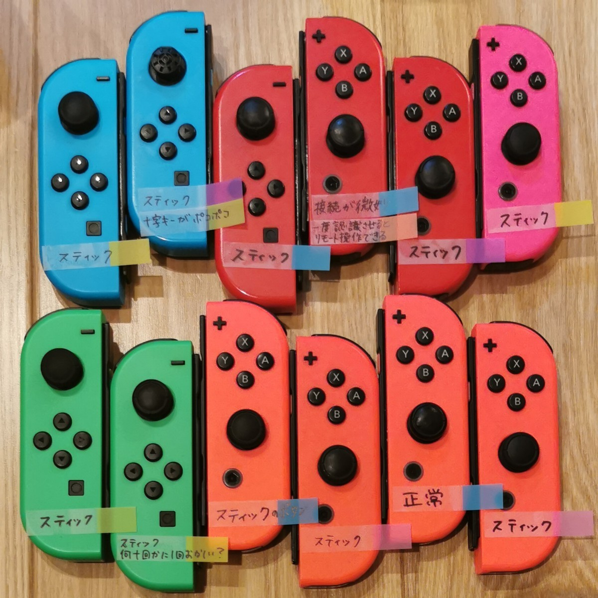 Nintendo Switch ジョイコン ジャンク 12個