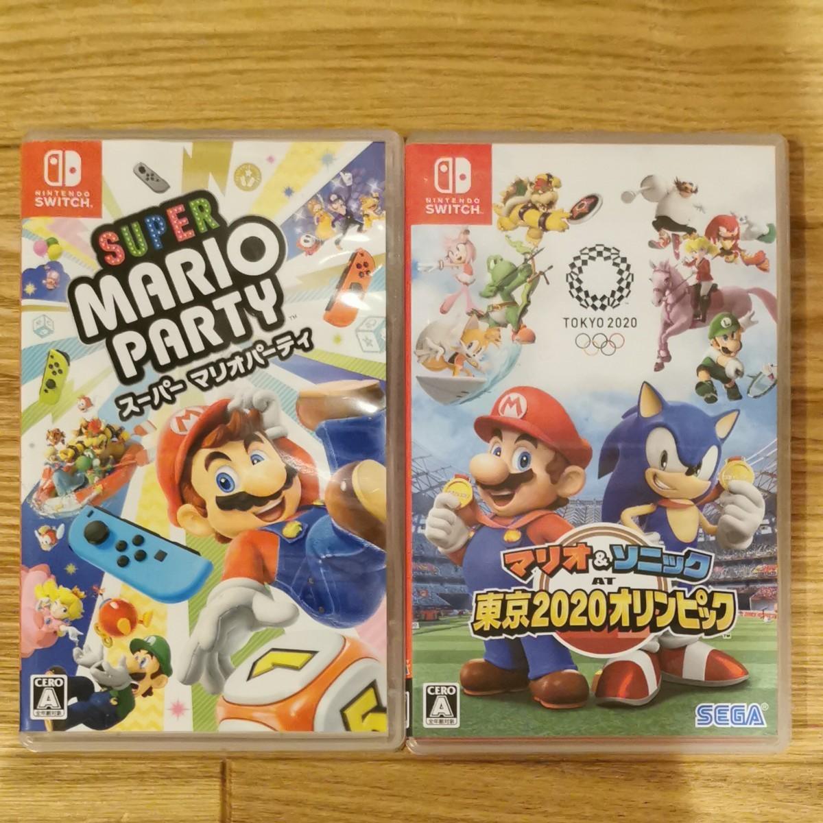 Nintendo Switch スーパーマリオパーティ マリオ&ソニックAT東京2020オリンピック セット