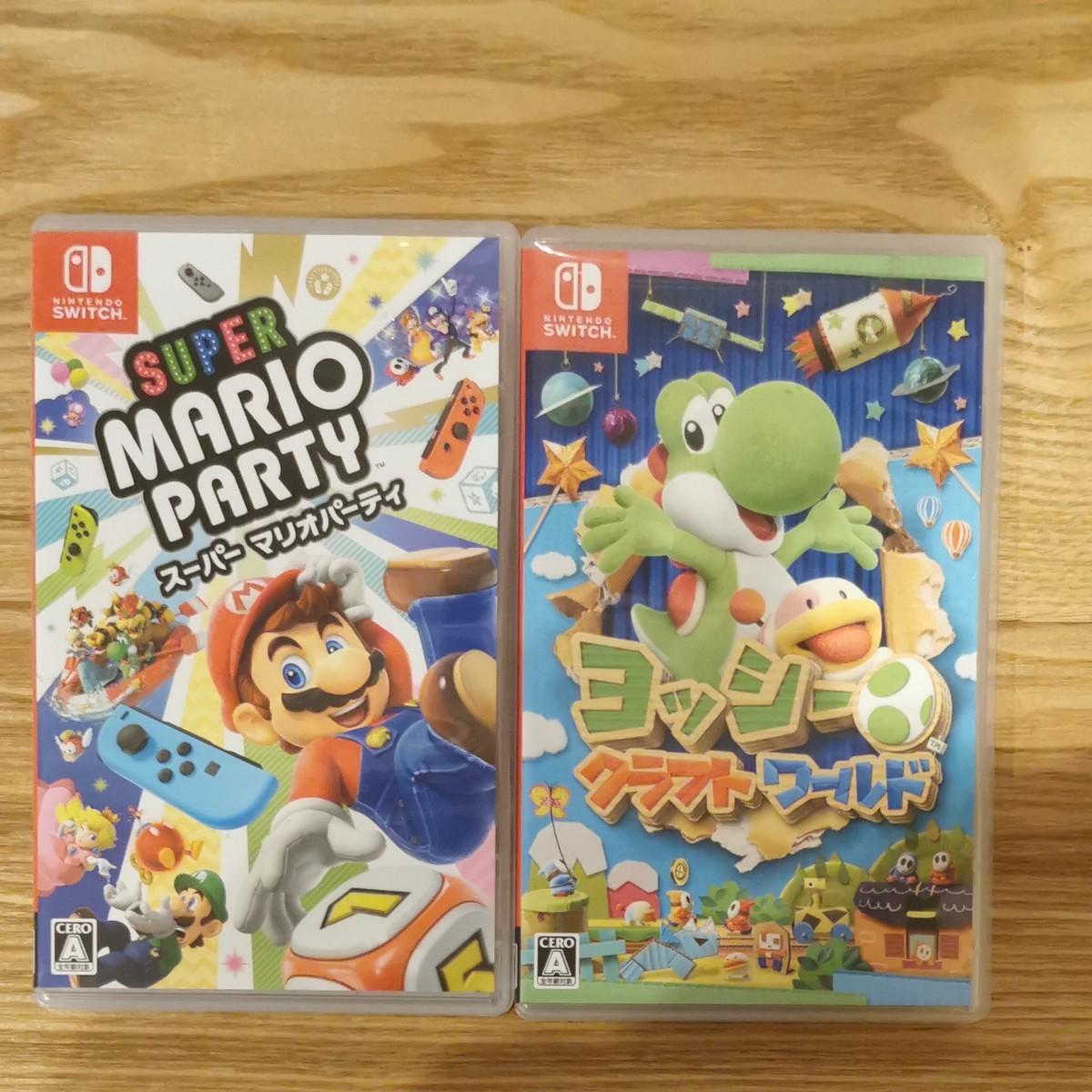Nintendo Switch スーパーマリオパーティ ヨッシークラフトワールド セット