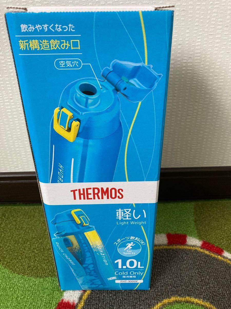 サーモス 真空断熱スポーツボトル 1L ブルーカモフラージュ