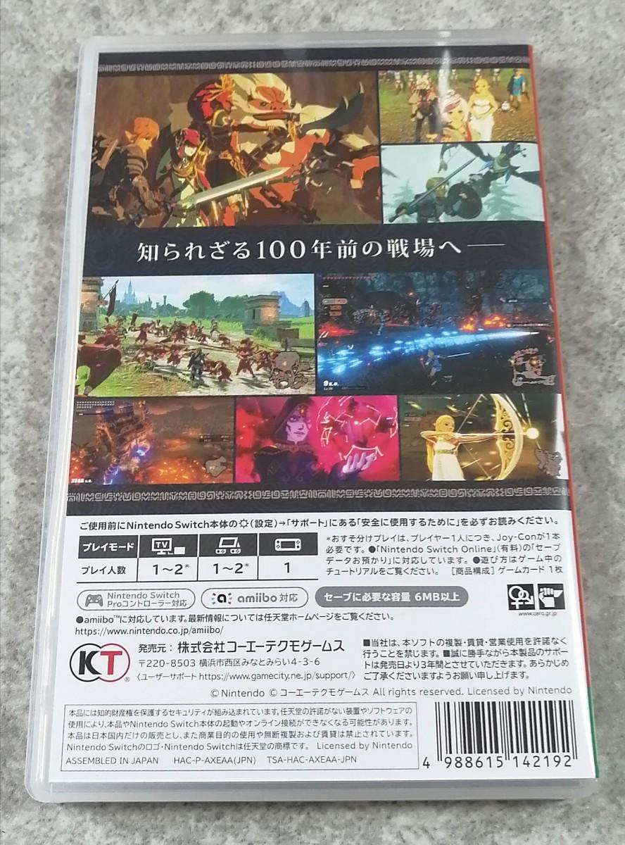 Nintendo Switch ソフト ゼルダ無双 厄災の黙示録