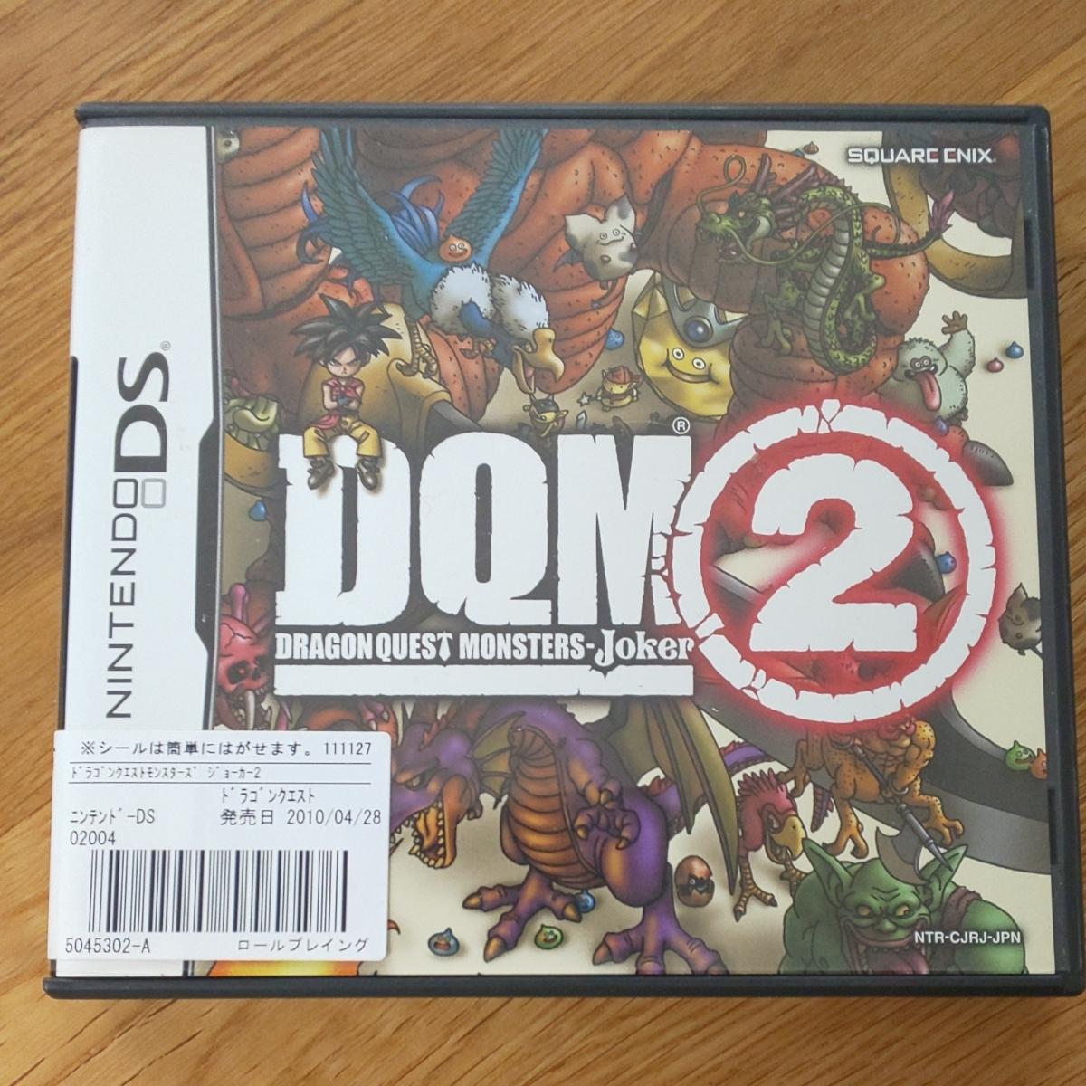 PS4 ドラゴンクエストモンスターズジョーカー2 DSソフト