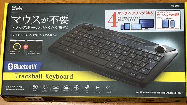 ワイヤレスキーボード Wireless Keyboard