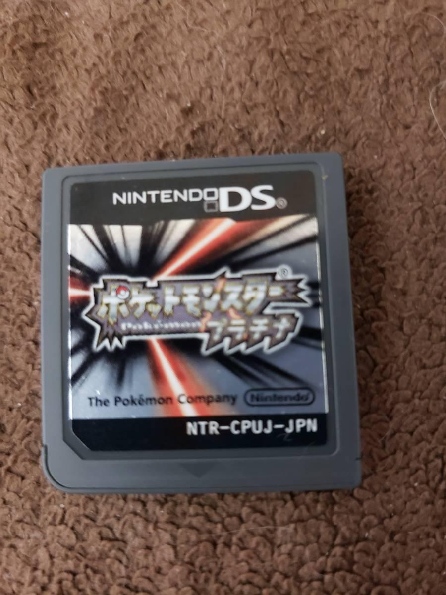 ポケットモンスタープラチナ ソフトのみ ポケモン NintendoDS