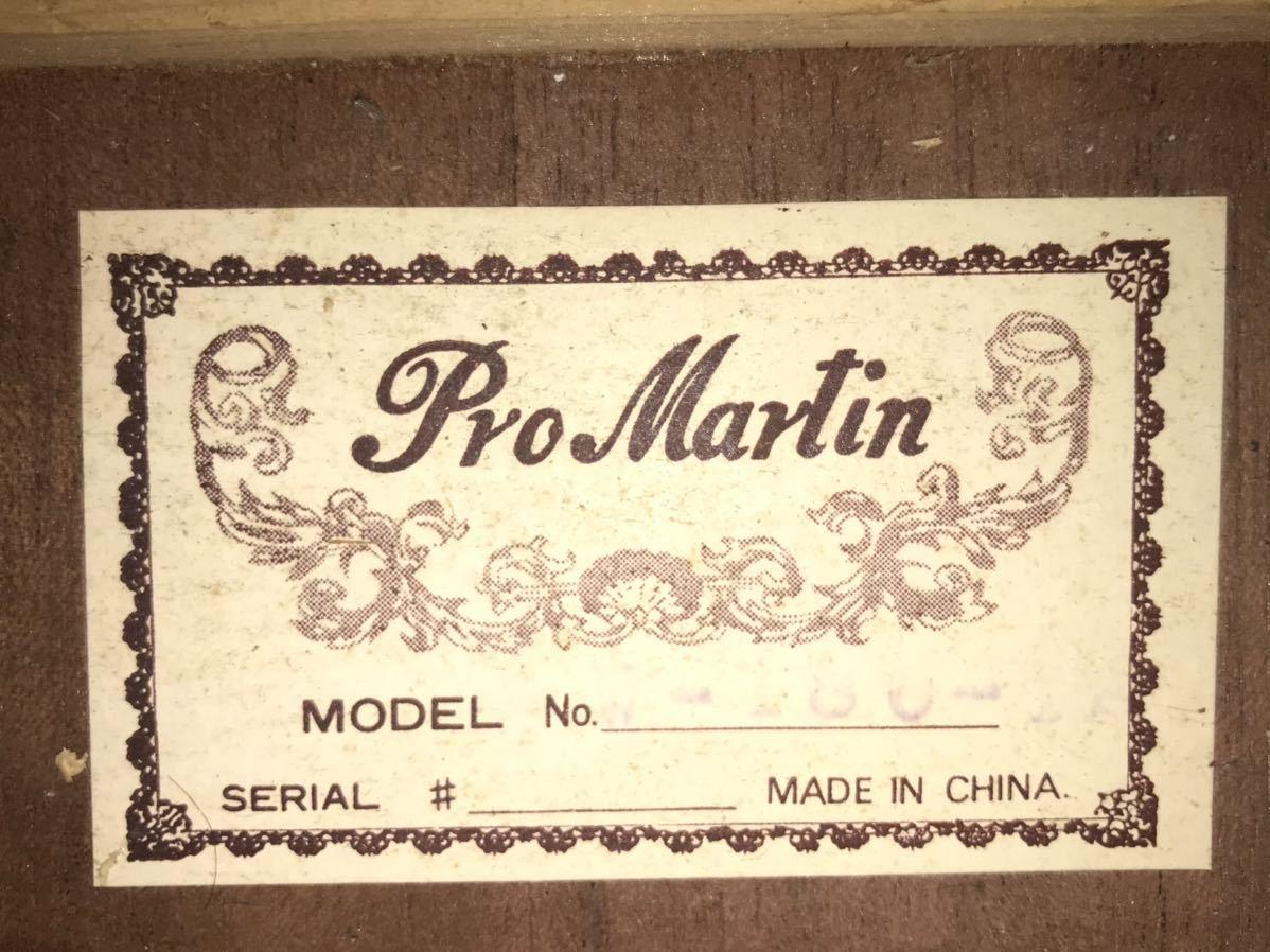 A295☆送料無料匿名発送☆Pro Martin GUITAR 中古クラシックギター ジャンク 現状品_画像9