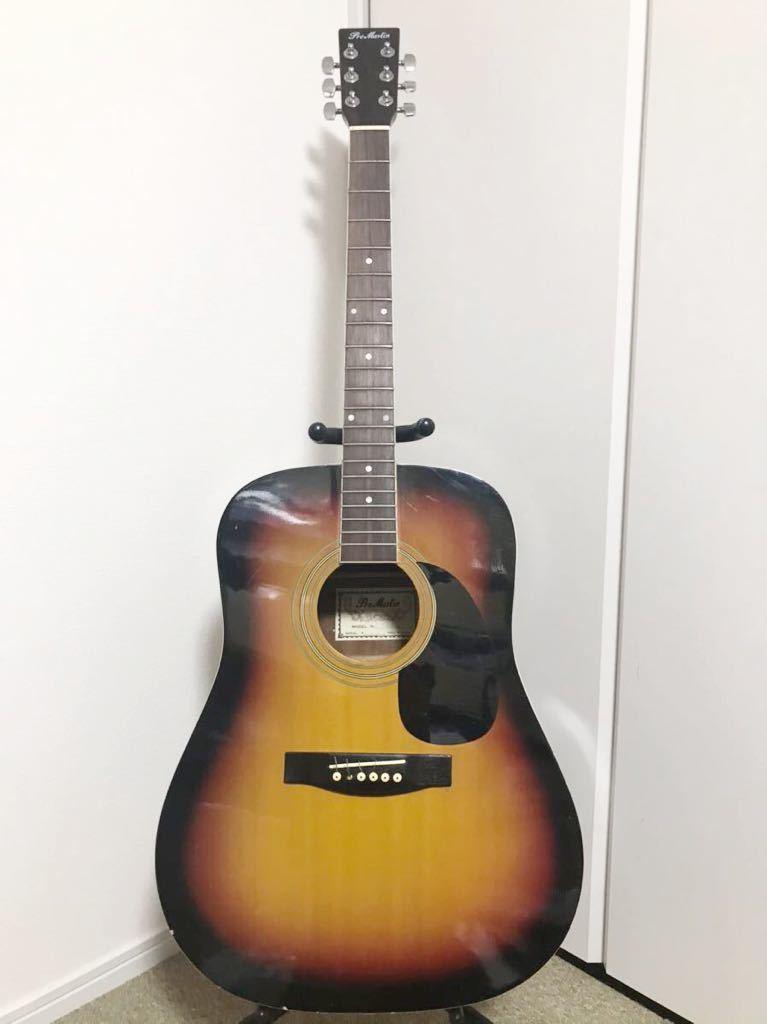 A295☆送料無料匿名発送☆Pro Martin GUITAR 中古クラシックギター ジャンク 現状品_画像1