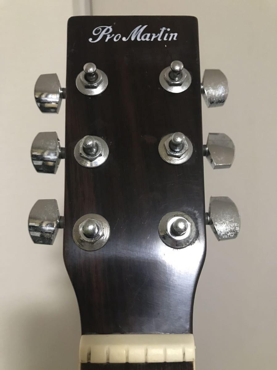 A295☆送料無料匿名発送☆Pro Martin GUITAR 中古クラシックギター ジャンク 現状品_画像7