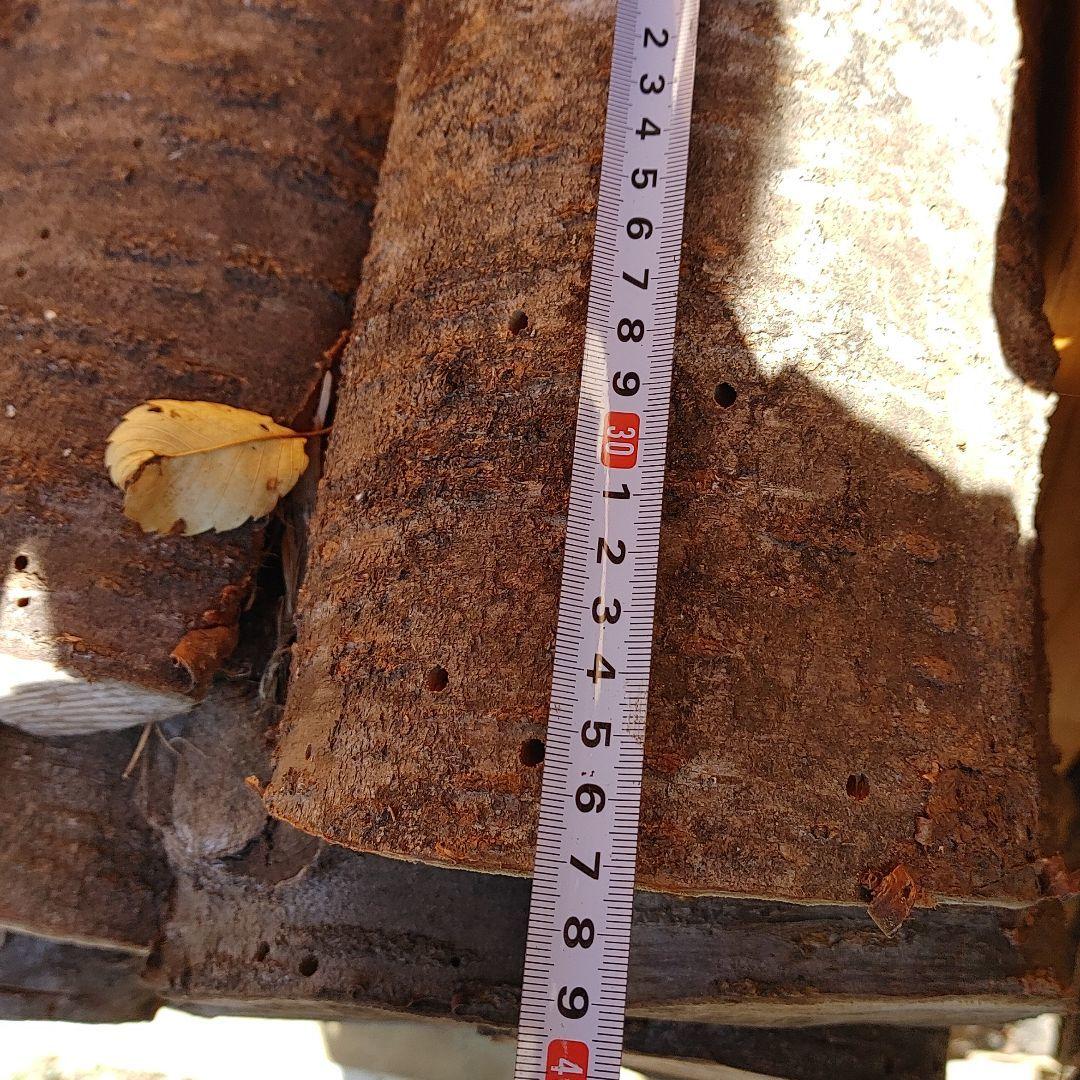 薪ストーブ用の薪 桜 引き取り限定_画像2