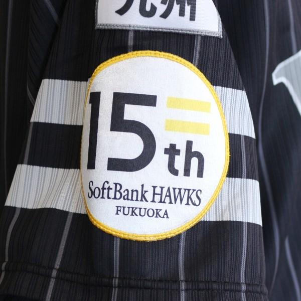 [チャリティ]福岡ソフトバンクホークス 椎野投手 =HAWKS15thユニフォーム_画像4