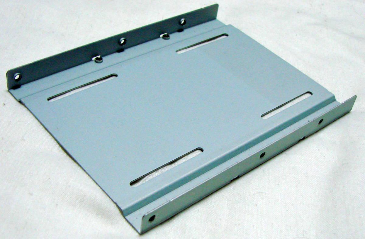 SSD HDD 2.5インチ → 3.5インチ 変換ブラケット マウンター