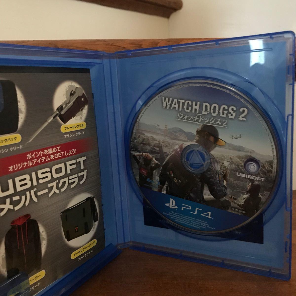 PS4ソフト ウォッチドックス2
