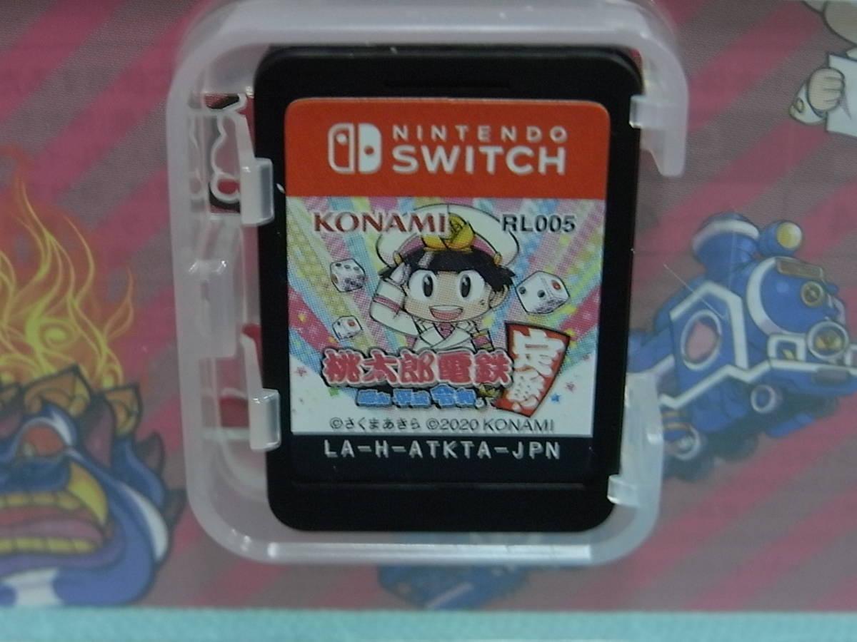 【美品】桃太郎電鉄 Nintendo Switch 昭和平成令和も定番!_画像4