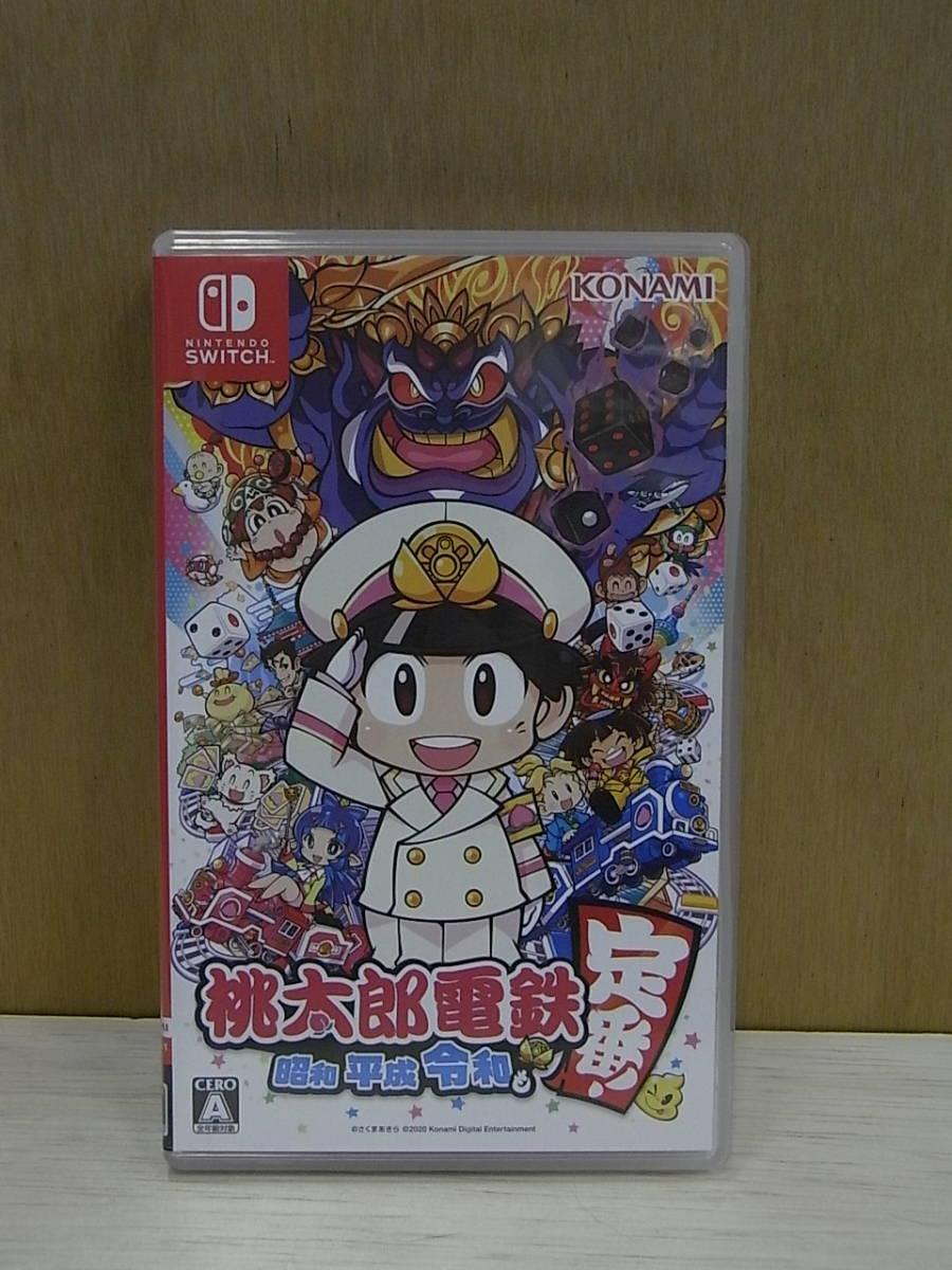 【美品】桃太郎電鉄 Nintendo Switch 昭和平成令和も定番!_画像1