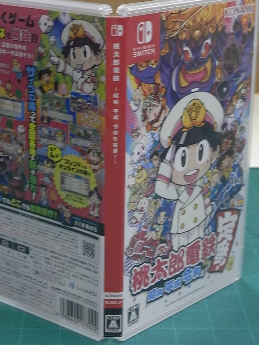 【美品】桃太郎電鉄 Nintendo Switch 昭和平成令和も定番!_画像5