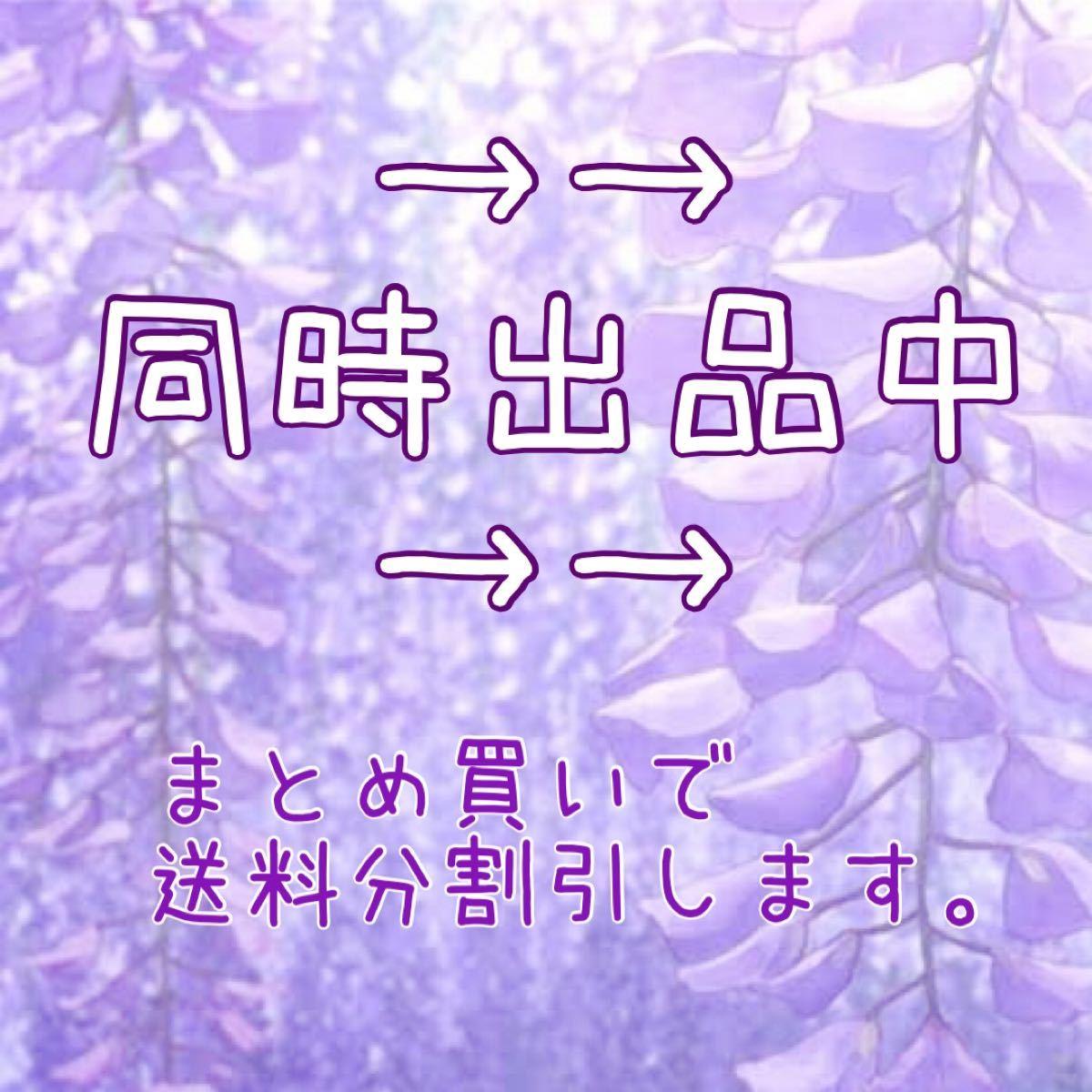 鬼滅の刃 一番くじ きゅんキャラ ラバーストラップ ラバスト 煉獄 杏寿郎 J賞