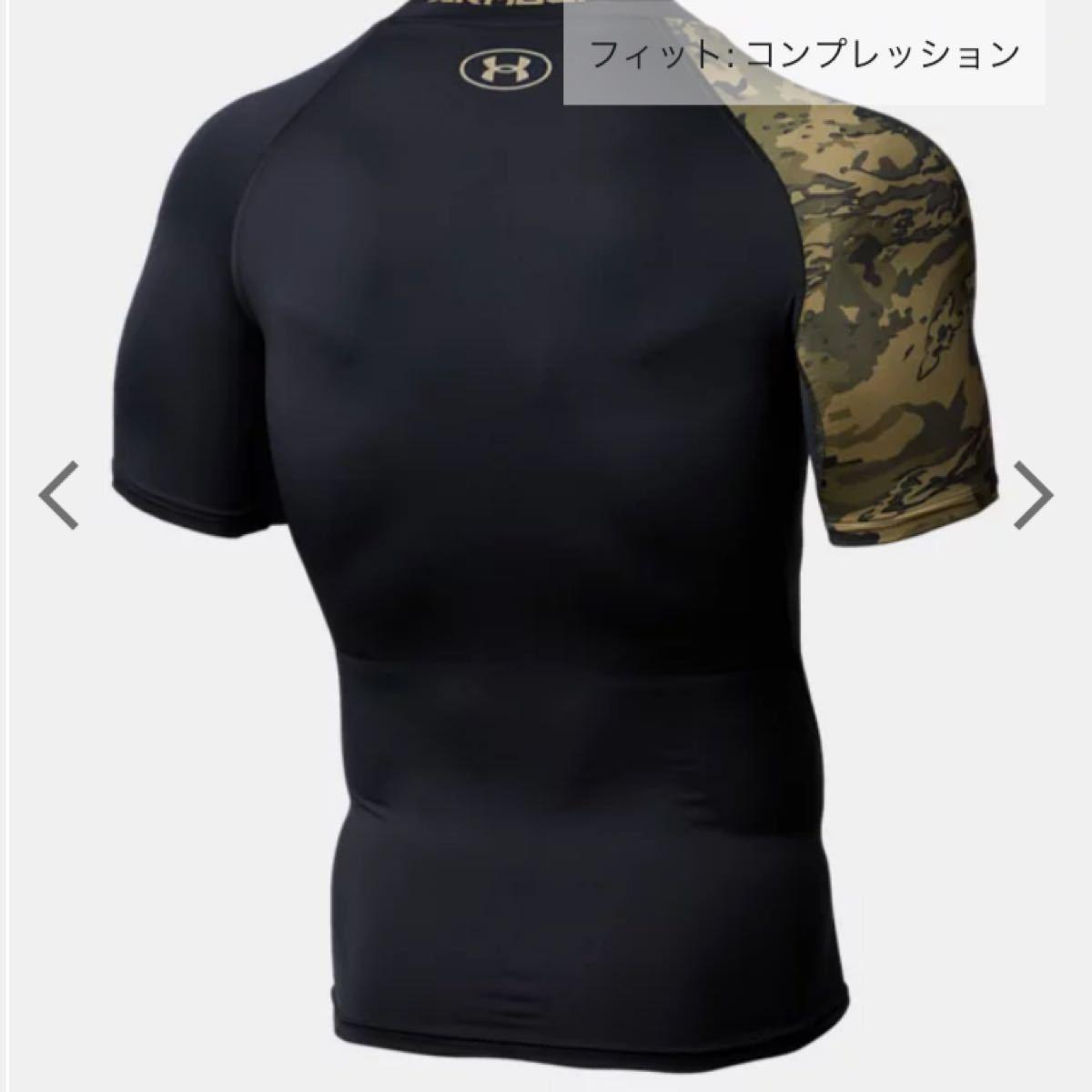 アンダーアーマー コンプレッションシャツ サイズL
