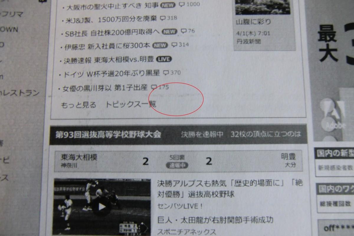◆中古レーザープリンタ《RICOH IPSiO SP6420》トナー/ドラムなし◆_画像10