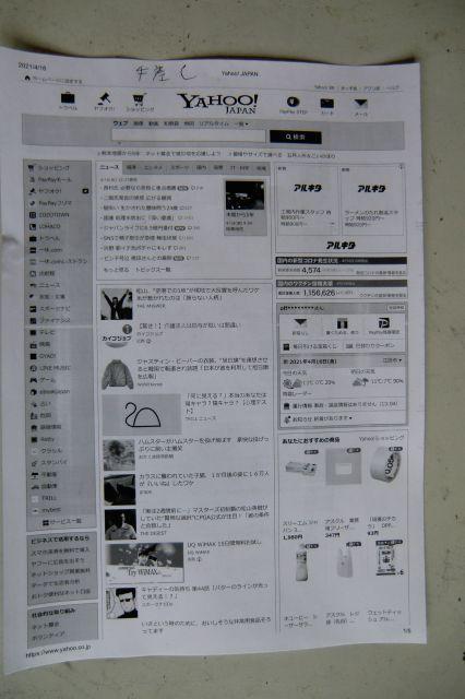 ◆中古レーザープリンタ《RICOH IPSiO SP6420》トナー/ドラムなし◆_画像9