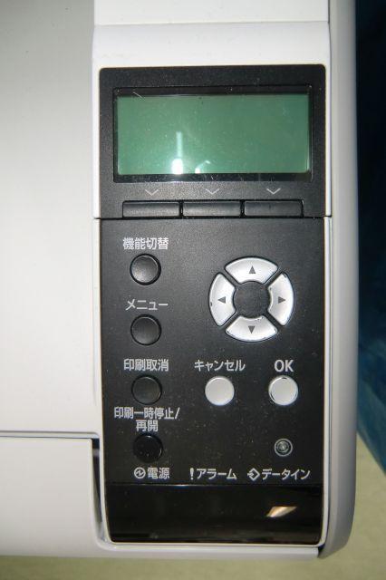 ◆中古レーザープリンタ《RICOH IPSiO SP6420》トナー/ドラムなし◆_画像2