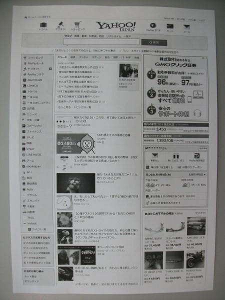 ★中古レーザープリンタ【RICOH SP6420】中古使用済みトナー/ドラム付き★_画像9