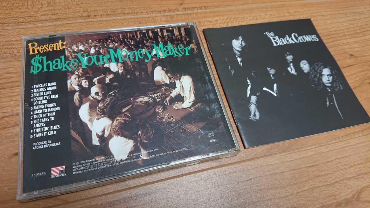 The Black Crowes / ザ・ブラック・クロウズ Shake Your Money Maker 国内盤 帯あり
