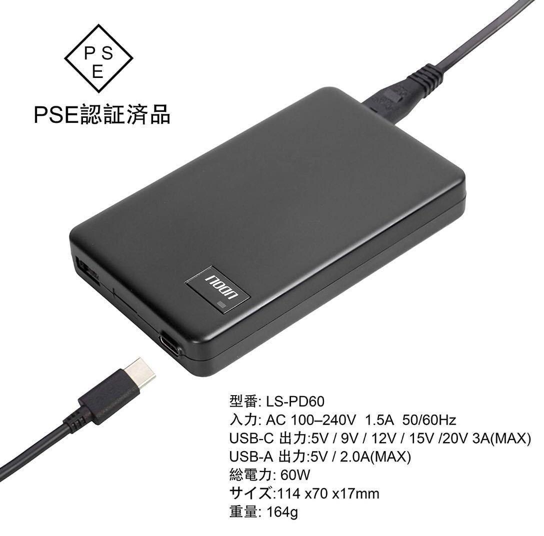 USB-C急速充電器 Type-C 2ポート薄型 AC アダプター (PSE認証済/PD/QC3.0/Power Deliver対応) iPhone 12/ iPhone 11 / iPad Pro/iPad Air4_画像3